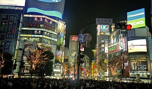 shibuya square tokyo travel