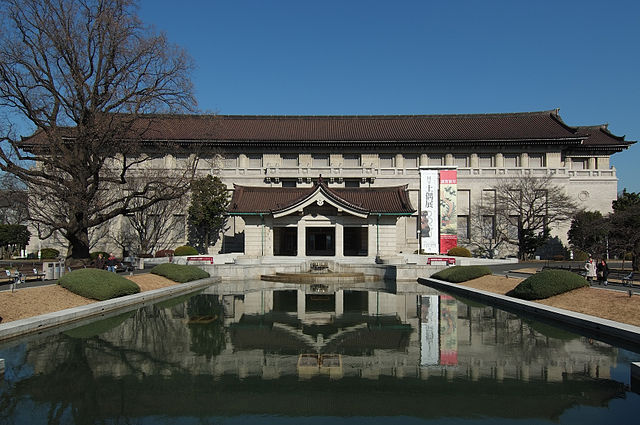 tokyo national museum travel