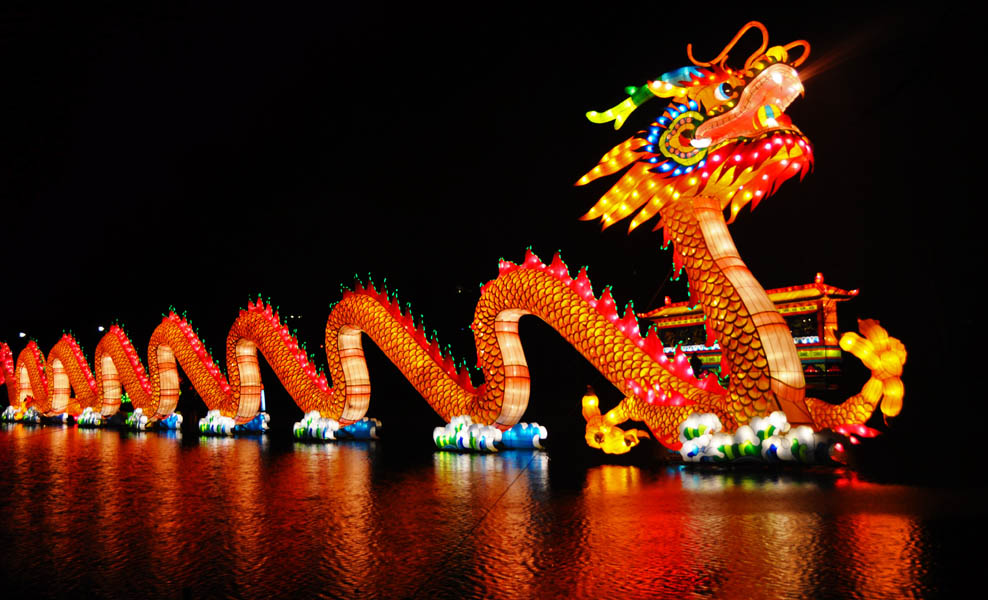 Chinese New Year- Dragon