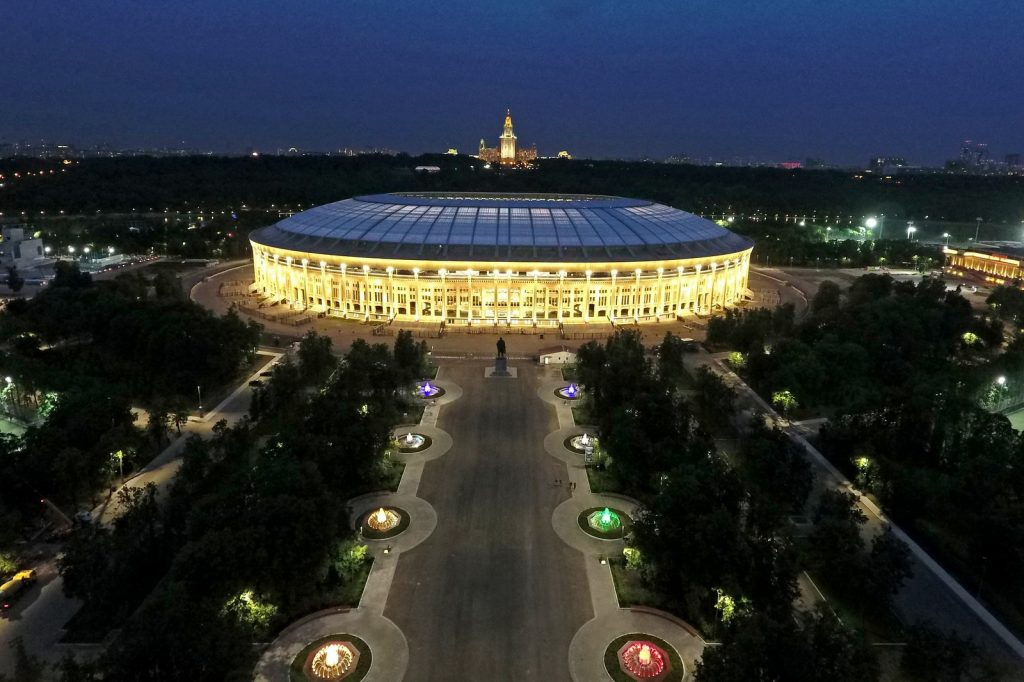 russia world cup stadiums 2018 luzhniki moscow