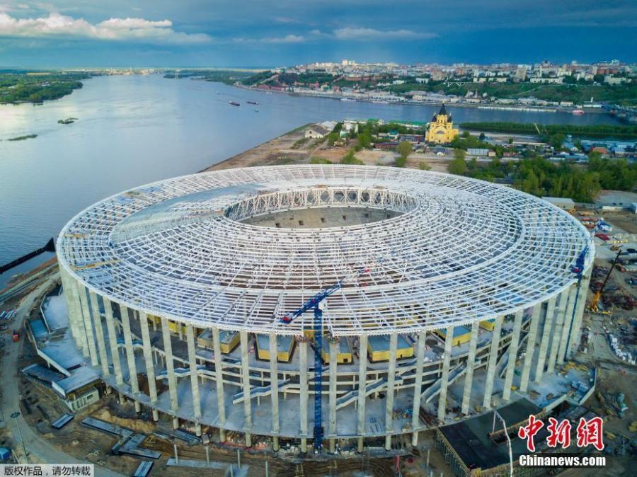 Nizhny Novgorod russia world cup stadiums