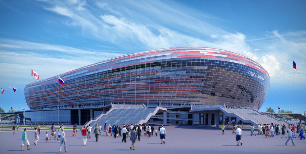 Mordovia Arena Saransk russia world cup