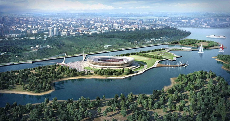 rostov on don russia world cup stadiums