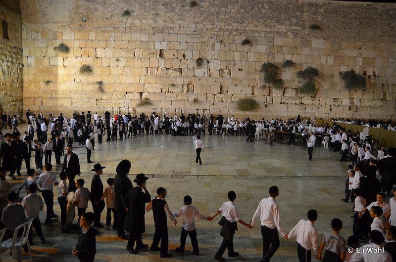 yom kippur