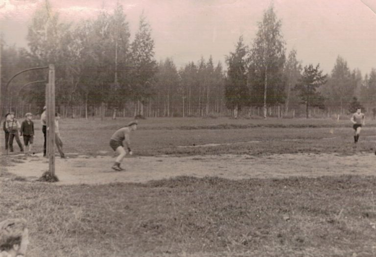 russian sports