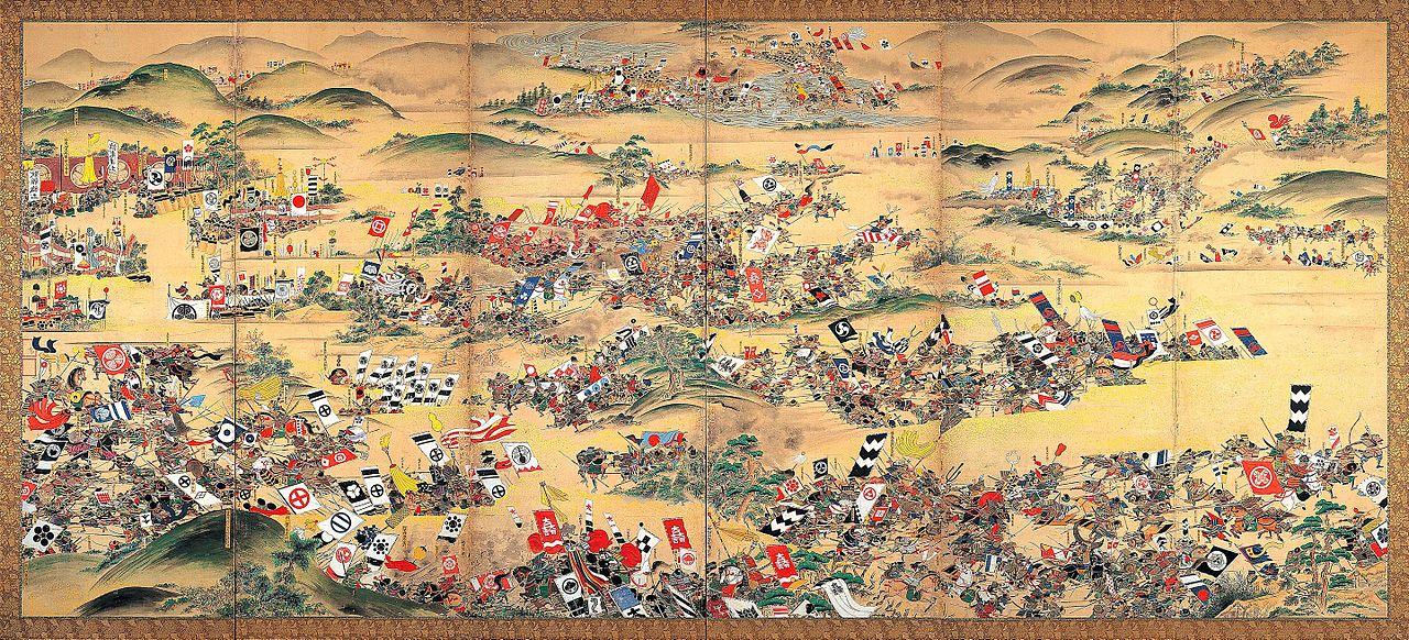 tokyo shogun